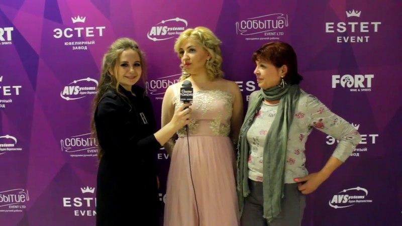 Марина Корвин и модель Римма Каменовская, Estet Fashion Week