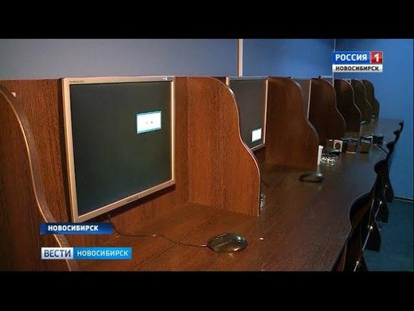 «Вести» вместе с полицией снова «закрыли» один и тот же игорный клуб в Новосибирске