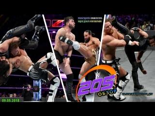 [Wrestling Ukraine]Highlights]WWE 205 Live Highlights 8 May 2018]Огляд Українською]