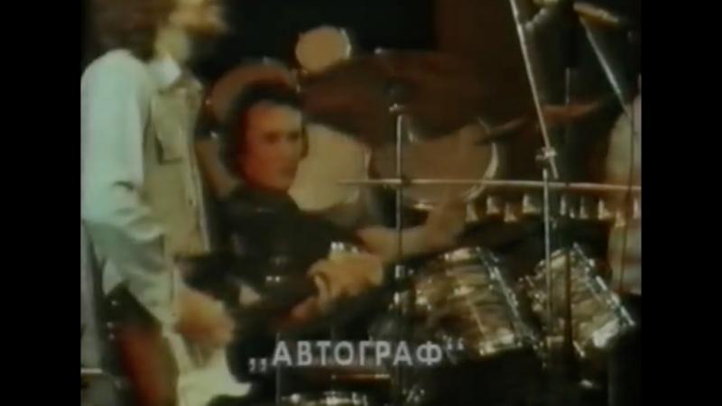 Рок-фестиваль 'Весенние ритмы' (Тбилиси -80)