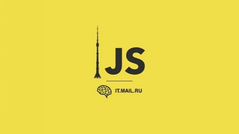 «WebRTC-шная тема» - Дмитрий Пацура, Interpals LLC
