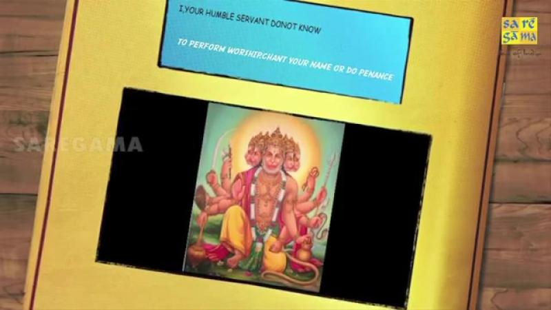 Bajrang Baan - Lord Hanuman
