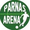 Аренда футбольного поля. Парнас Арена