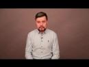 VJOBivayLIVE Тест на гипнабильность от Вджобывателей
