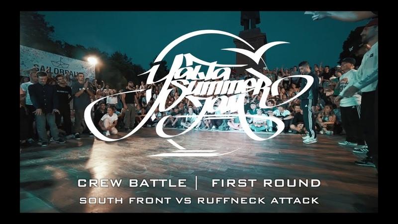 CREW BATTLE SOUTH FRONT VS RUFFNECK ATTACK YALTA SUMMER JAM 2018