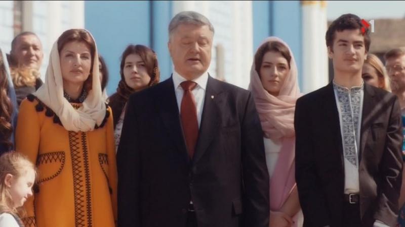 Великоднє привітання Президента України - M1