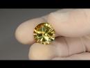 Faceted gem sphalerite - 21.13 ct