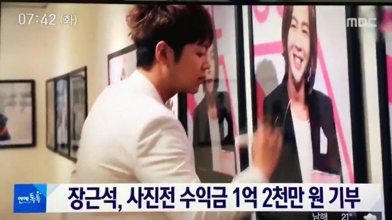 MBC 뉴스 투데이 연예톡톡 스타들 러시아 월드컵 응원… 뜨거운 열기 外
