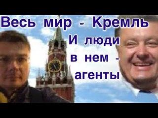 Украина обвинила Венгрию и Польшу в работе на Кремль