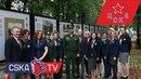 Открытие выставки к 95 летию ЦСКА