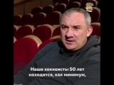 Николай Фоменко о настоящем патриотизме.