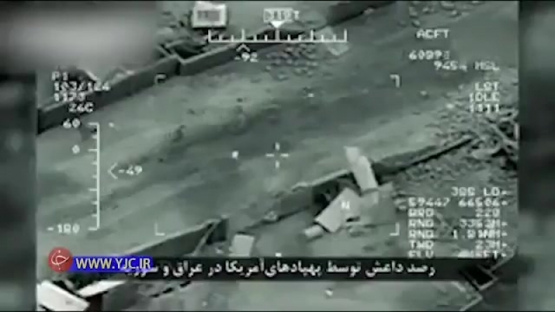 IRGC claims that they have hacked USAF computers have found videos of USAF surveillance drones over Syria. IRGC claims these are