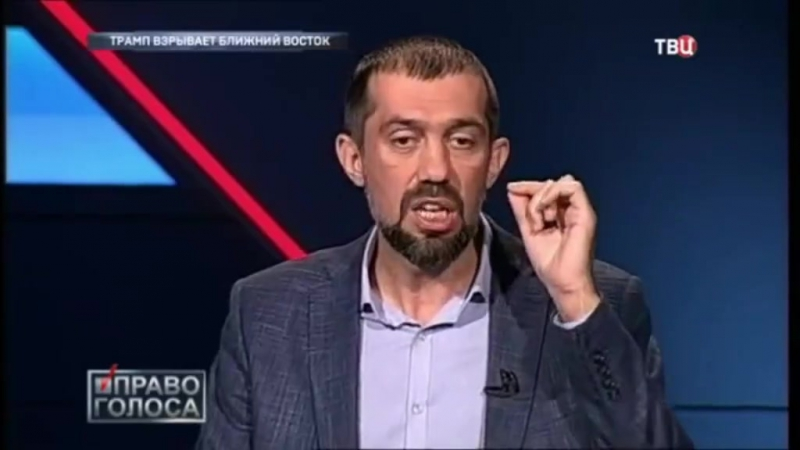 Палестинский кризис расширенная версия с эфира