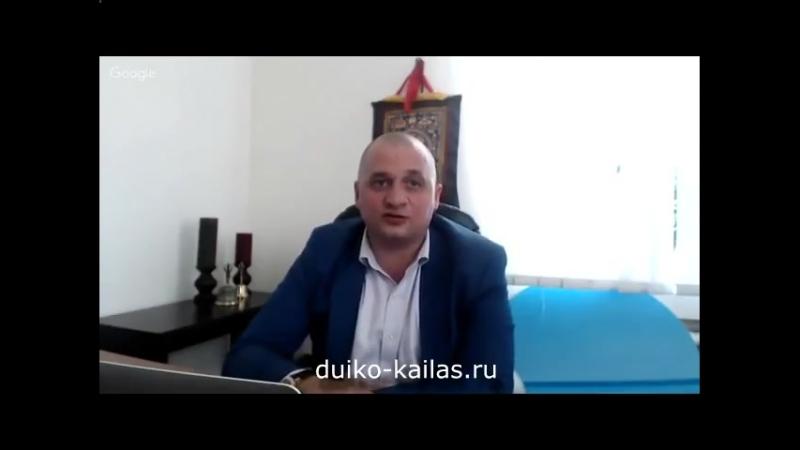 Женщины дорогие и дешевые Андрей Дуйко Школа Кайлас_HIGH