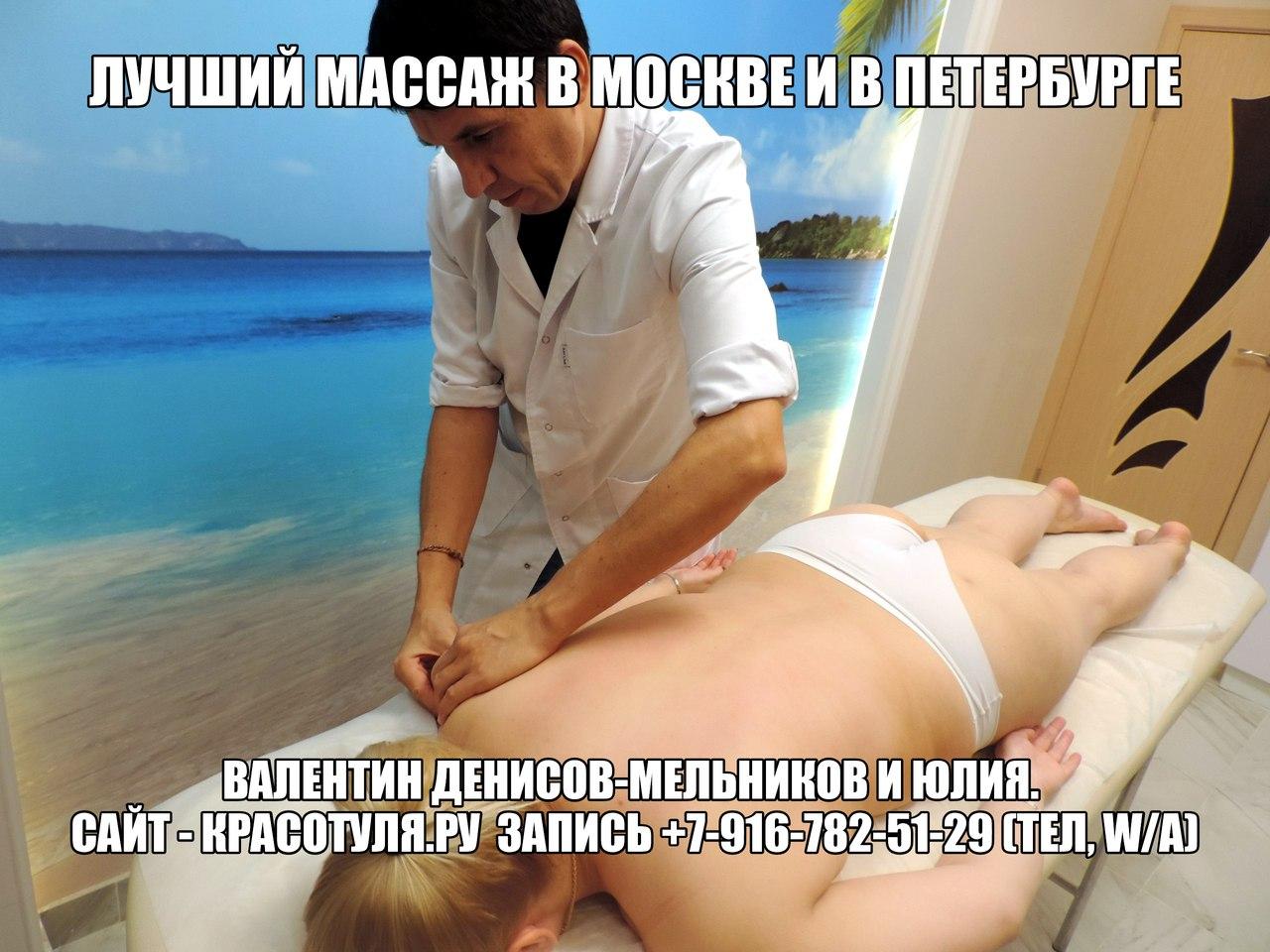 Порно ролики медицинский массаж