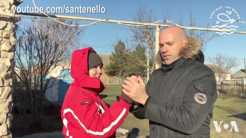 Американець допоміг родині переселенців з Донбасу провести воду до хати