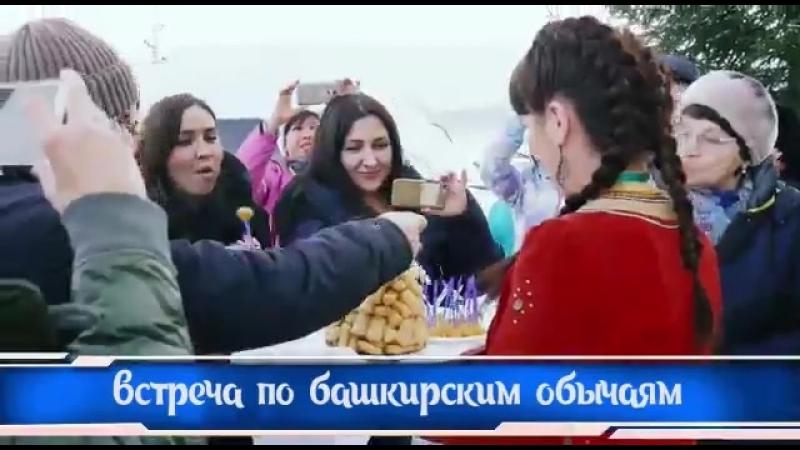 Первый этнический тур Настоящая Башкирия