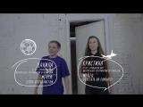 MBAND - Подними глаза _ DREAMS COME TRUE VIDEO