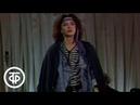 Спектакль Буря. Шекспир. Перселл в постановке Анатолия Эфроса с Анастасией Вертинской (1988)