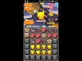 Pokemon Shuffle - Daily Pokemon Pikachu (Winking)