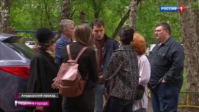 Вести-Москва • Волна за волной: первые новостройки для переселенцев будут готовы к осени