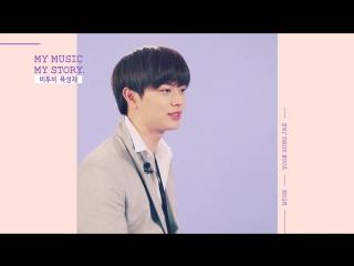 [INTERVIEW] 13.11.2017: Сончжэ @ My Music My Story