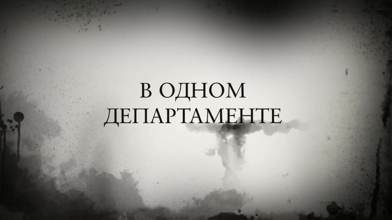 Official Trailer.