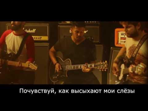 Sia - chandelier (перевод на русском)