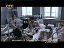СТС Курск Городские истории Ретроспектива Тюрьма 24 октября 2014