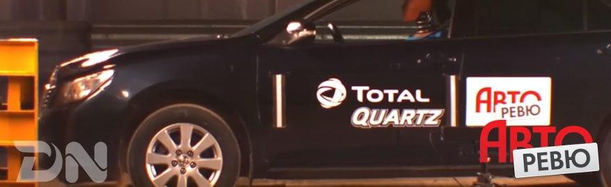 «Страховой» краш-тест — Toyota Camry