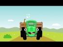 ЕДЕТ ТРАКТОР. Синий трактор. Развивающие мультфильмы