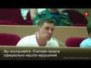 выступление_депутата_Бондаренко.mp4