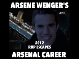 Arsene Wengers love story