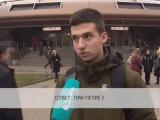 Опрос - насколько хорошо петербуржцы знают историю своей страны