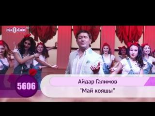 Айдар Галимов - Май кояшы _ HD 1080p