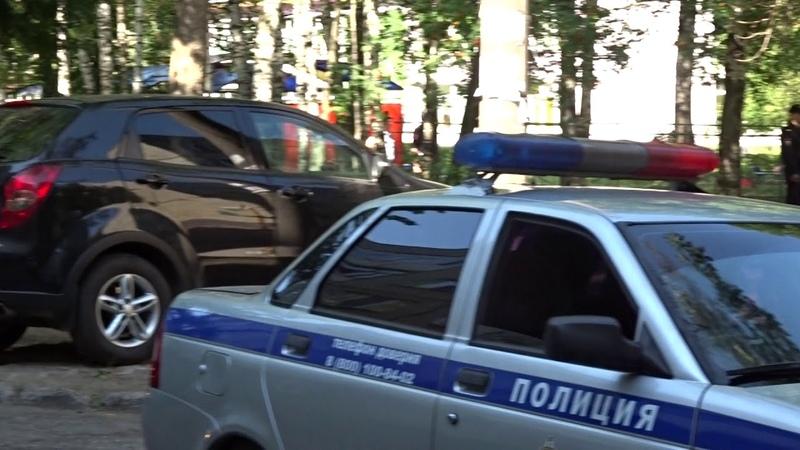 Найден сверток с проводами по улице 9-й Пятилетки в Чебоксарах