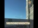ВидеоПосылка из США. В России их называют людьми с ограниченными возможностями В США - людьми с повышенными потребностями Ни до