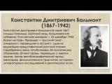 Страсти_по_Николаю Гей Монархия i ll be back СССР-Часть-1