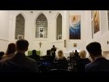Англиканский собор Святого Андрея. - А.Вивальди. Времена года. Весна. (Скрипка Денис Гасанов, орган Анна Суслова)