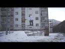 Антон Самороков | Сквот Boardshop | 2017