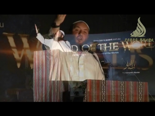 Шейх Умар Аль Банна - Уповай на Аллаhа и проси у Аллаhа
