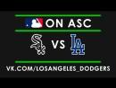 MLB |  White Sox VS Dodgers