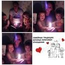 Семья Губиных 👨👩👧👦 <br>После прочтения сказок на ночь, задуваем свечи 😏и детки с хорошим настроением укладываются баюшки😊😊😊<br>