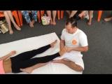 Тайский массаж. Евгений Илинскас