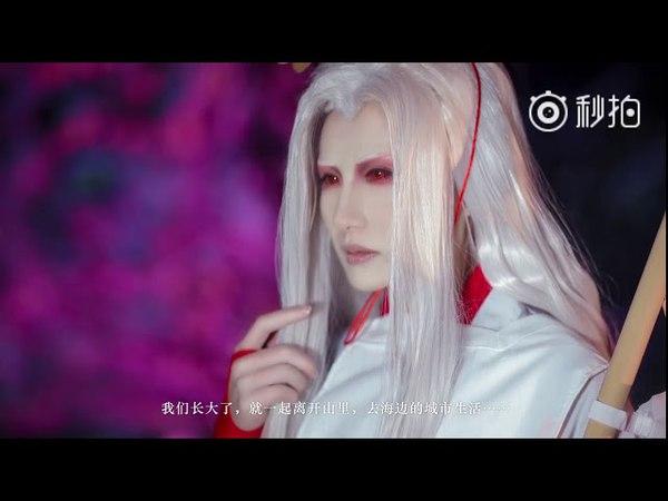 阴阳师 - COS闲时回梦