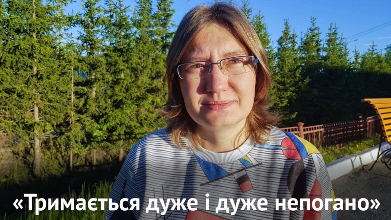 Розмова сестри Олега Сенцова з його матір'ю після першої зустрічі