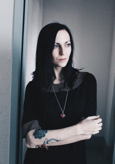 Леля Гариковна