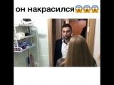 Спалился - [Веселые Кавказцы]