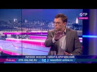 Профессор Кричевский унизил пенсионную систему Путина