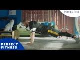 Perfect Fitness: отжимания с перехватом